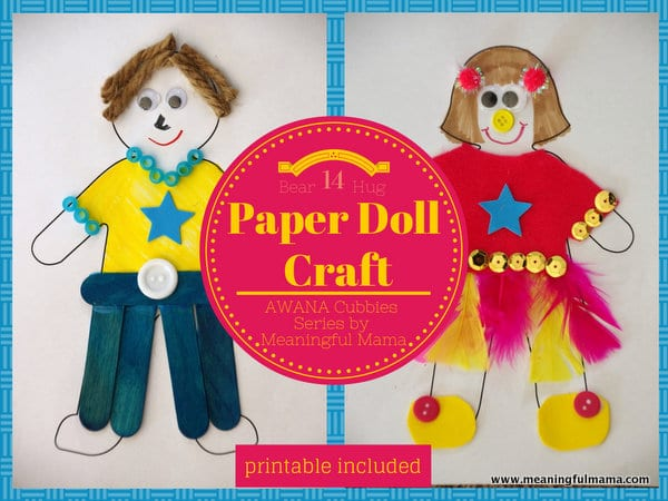1 Paper Doll Craft