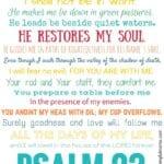 Psalm 23 Free Printable
